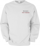 Tipo-Forum.de Sweater weiß/schwarz